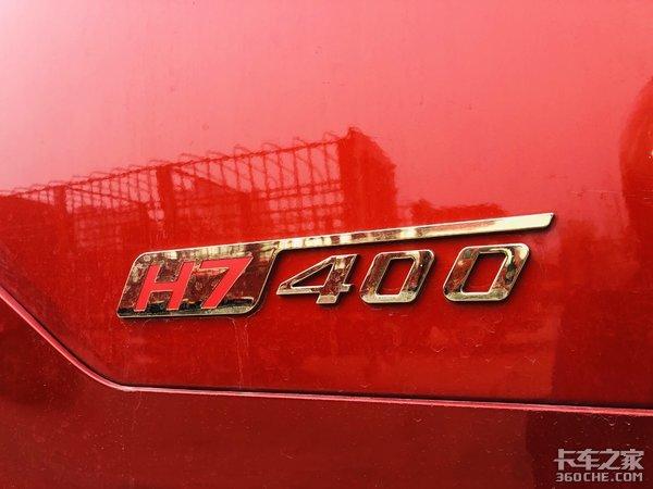 自重轻舒适性高这款乘龙H7前4后8挺好