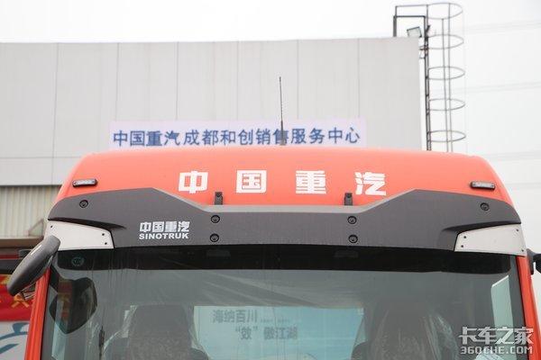 6米8又多新选择?汕德卡G5载货车图解
