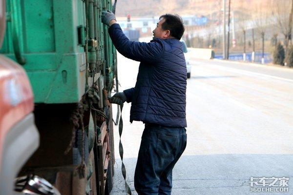 卡车之家新年献词:让眼前的路更平坦一些