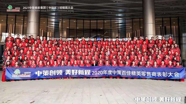 中策百佳精英零售商齐聚杭州加入中策他们都收获了什么?