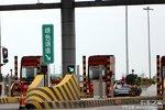 绿通免预约继续延长!1月1日起车辆未安装ETC仍可免费
