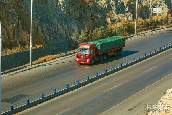 交通部实锤从业资格证考试改革过渡期间货车司机应这么何申领资格证