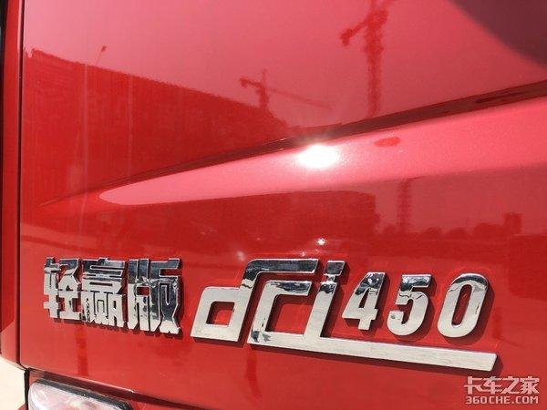 雷诺450马力配轻量化底盘钢材、砂石料用车东风天龙VL评测