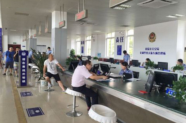 司机注意:沈阳将暂停办理部分机动车驾驶人考试及线下教育等业务