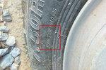 速来围观!真空轮胎约战内胎轮胎 你觉得谁赢面大?