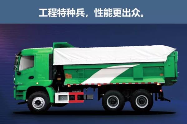 交付60台!老客户批量回购汉风G5自卸车
