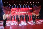 潍柴集团战略重组雷沃重工 扛起中国农业装备现代化高质量发展大旗