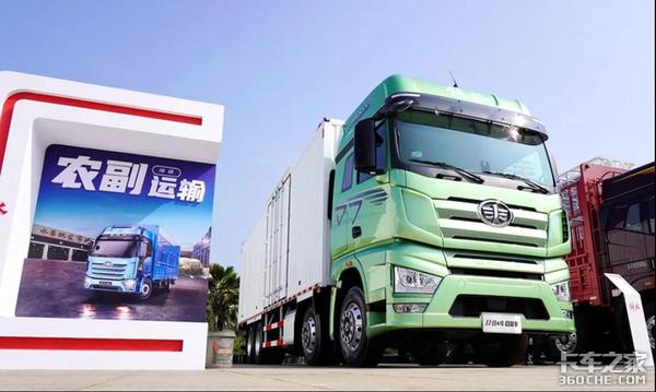 牵引到载货,16升车型已经测试一起来看J7的成长历程