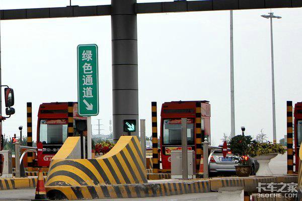 4.5吨以下的蓝牌货车要办绿通通行证吗?交通部权威解答