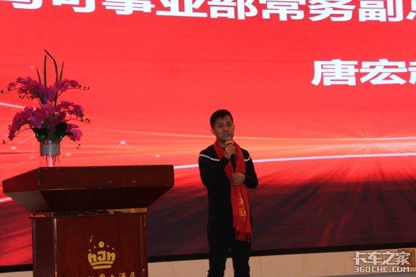 南京欧航欧马可国六超级卡车新车品鉴会