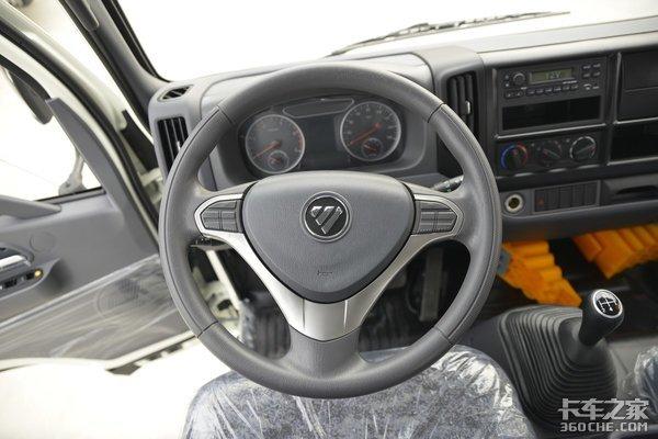 车市速看:气刹多片簧3.8米奥铃TX栏板