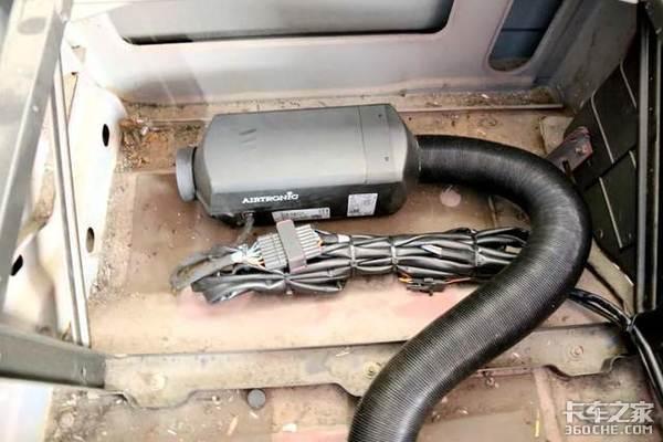 冬季行车(安全篇):好好检查检查你的驻车加热器
