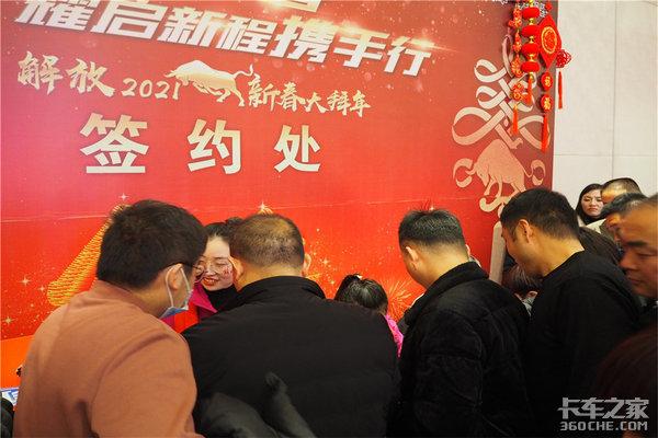 商丘中吉一汽解放新春大拜年成功举行