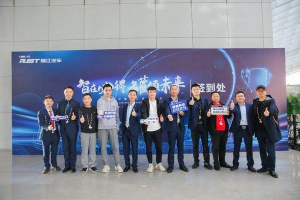 中集瑞江商务年会召开2021年将冲击3万台产量目标!