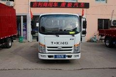货箱最长4米13 唐骏金利卡报价5.68万起