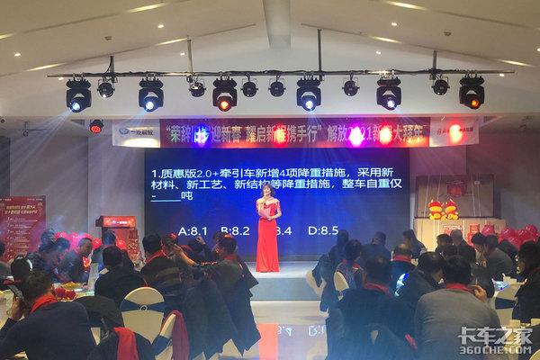 郑州宏图一汽解放2021年新春大拜年