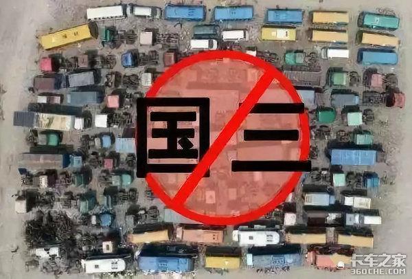 盘点卡车行业十大关键词,哪个最难忘?