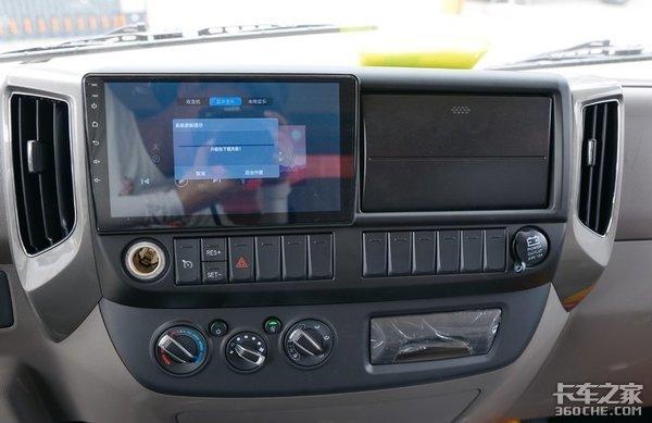 适合快速城际配送业务实拍欧马可S3