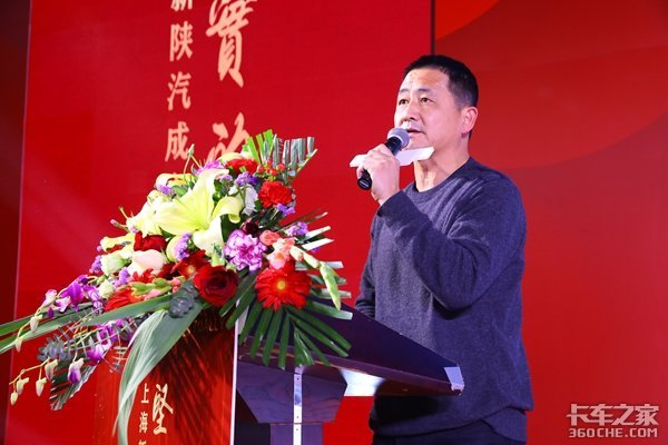 坚实的脚步上海新陕汽成立二十周年庆典圆满举行