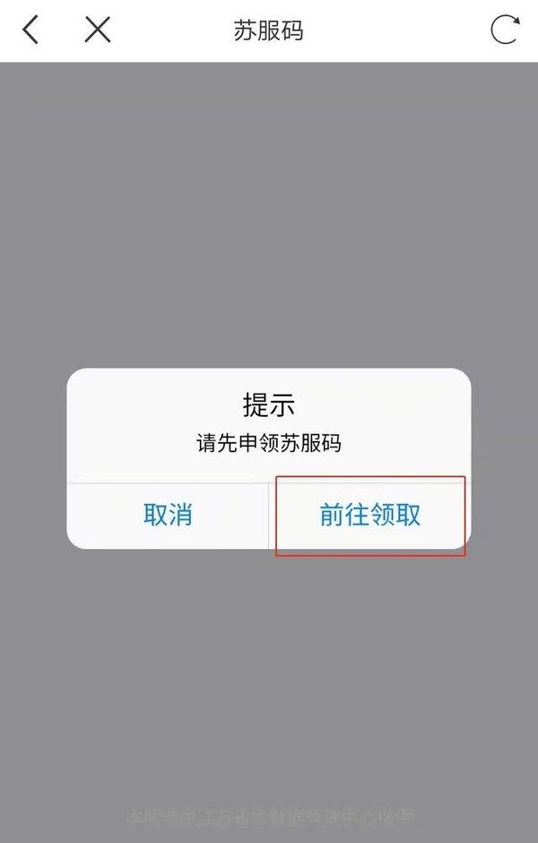 昆山市'电子亮证'开通简化从业资格证办证程序卡友:方便多了