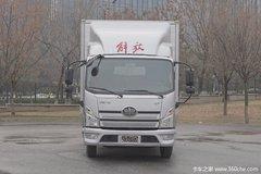 降价促销 解放领途载货车仅售16.30万元