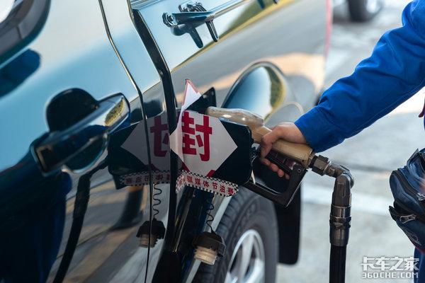 最低油耗5.16升600公里��{日�a新�J�U