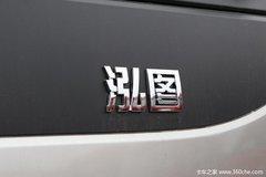 回馈客户泓图500载货车仅售19.40万
