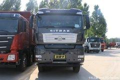 降价促销 SITRAK G7H自卸车仅售38.15万