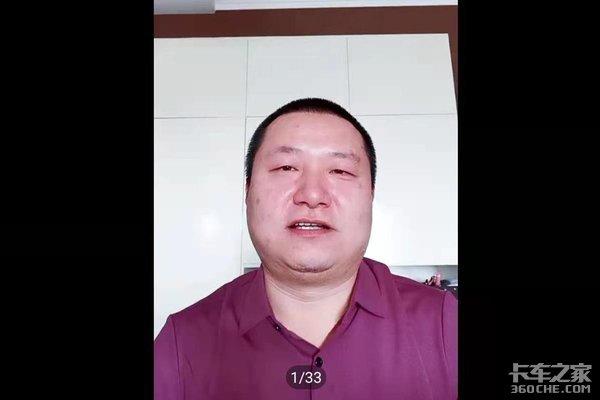 豪沃轻卡石家庄办事处二网线上团购会