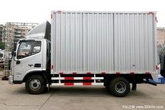 优惠1万 欧马可快递行业载货车促销中