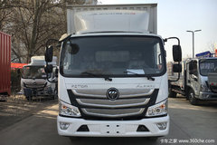 优惠0.4万 包头欧马可S3载货车促销中