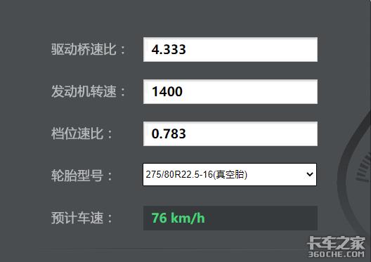 6米8220�R力平地板J6L精致版有�c看�^