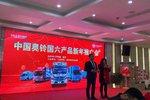 江苏驰风公司2021年新春年会圆满举办