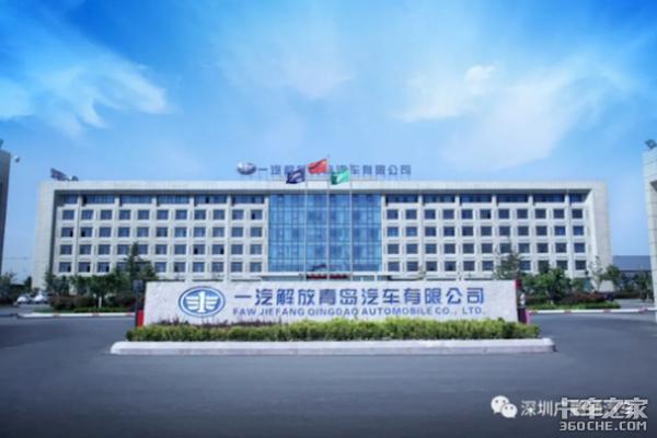 福鹏物流采购100台JH6青岛解放快递快运车广鹏通汽车