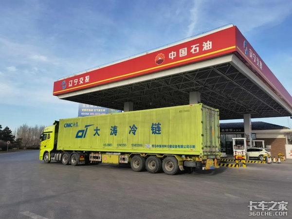 从普通卡车司机到千名驾驶员的物流老板80后王俊涛的传奇人生