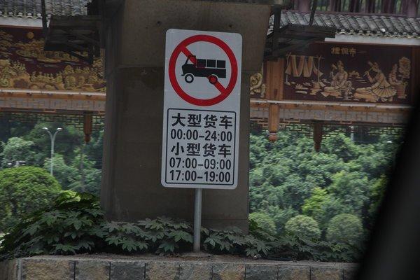 放宽货车进城吨位真的能解决轻卡大吨小标问题吗?