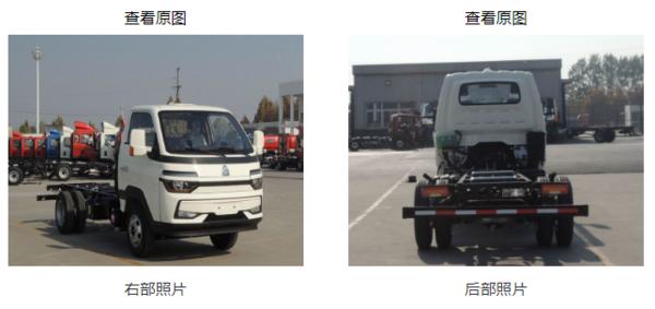 HOWO小卡�⒅�重汽全新�型亮相工信部