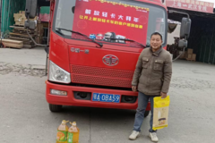 一汽解放轻卡武汉智磊2021年新春大拜年