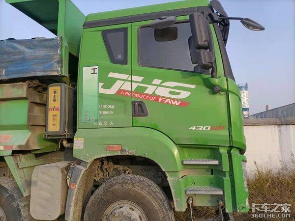 砂石运输好干吗路边采访解放JH6驾驶员