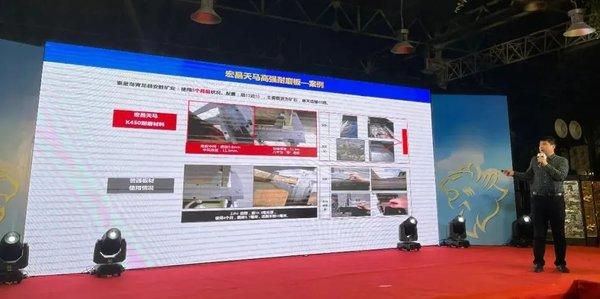 交车仪式斩获160辆订单宏昌天马摇臂盖渣土车在浙江又火了