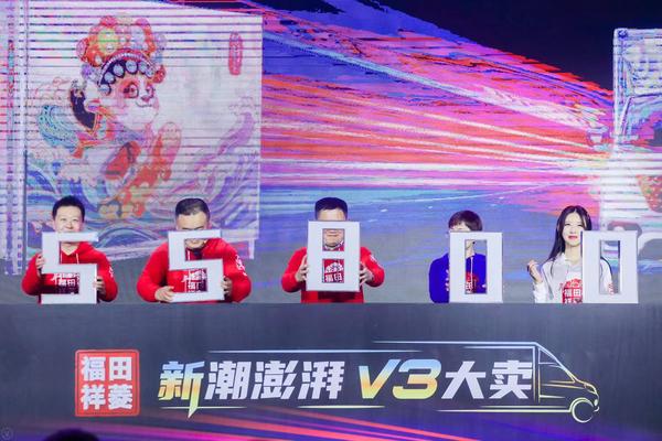 祥菱V3掀起微卡跨界潮流中国微卡颠覆者领潮上市