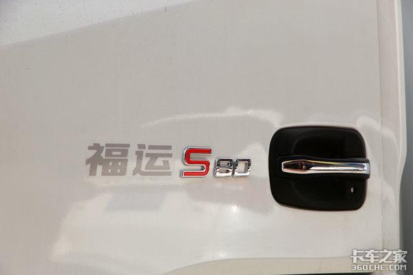 轻卡颜值小卡身实拍福运S80国六汽油版