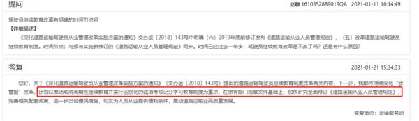 交通部:推�尤∠�周期性�^�m教育制度!
