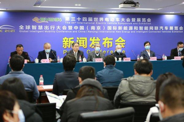 第34届世界电动车大会暨展览会(EVS34)新闻发布会在京成功召开
