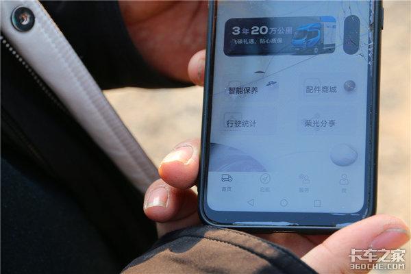 5G时代互联网成为货物!运费收多少?