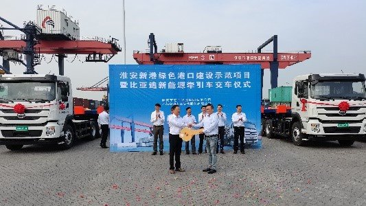 助力智慧港口建设比亚迪与中科云杉开启战略合作