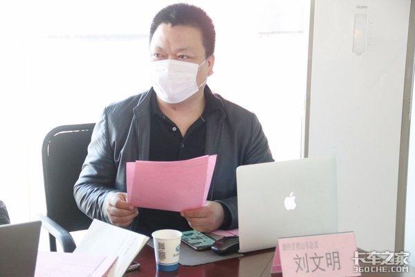 城配专家品质康铃江淮康铃山东区域媒体见面会圆满结束