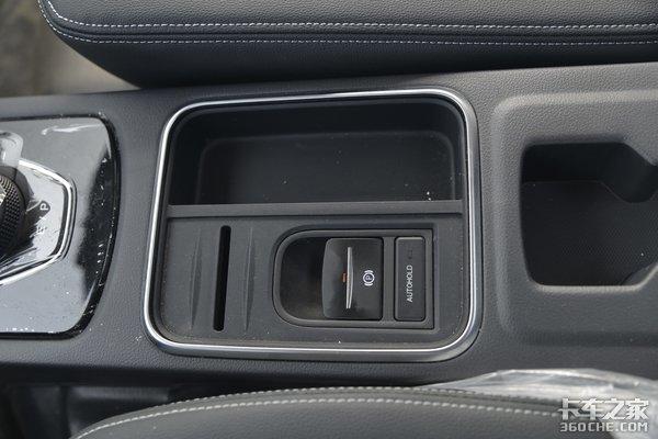 轻卡也装AMT!跃进H500配置相当扎眼还带无钥匙进入