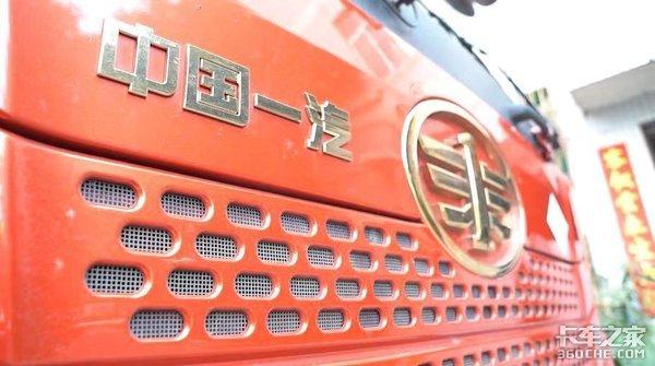 买辆燃气车跑新疆老司机对JH6一见钟情