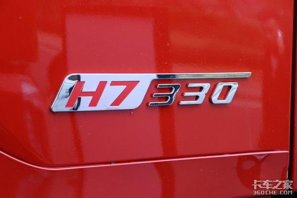 按轴收费后的稀有品!看看乘龙H76x2到底怎么样?